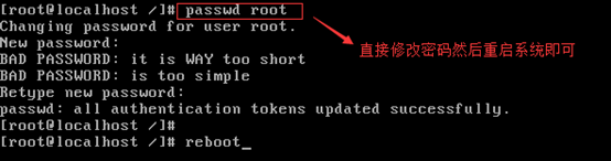 CentOS7:系统重置ROOT密码