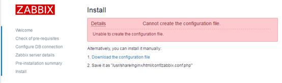 Zabbix 3安装使用详解