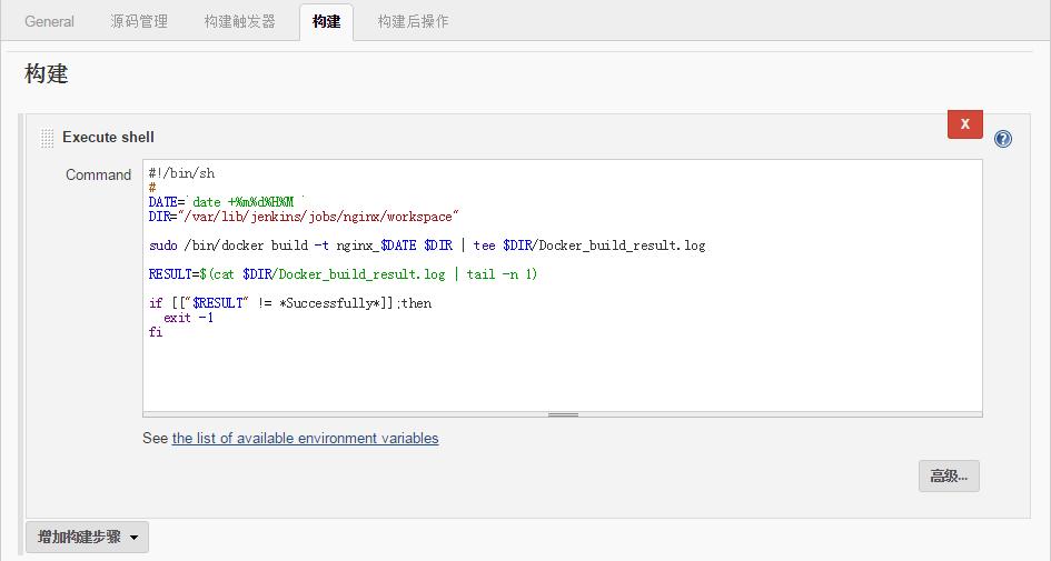 Docker:使用Jenkins构建Docker镜像