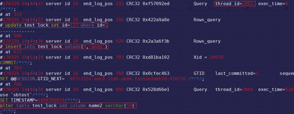 MySQL如何定位未提交事务执行的SQL语句?