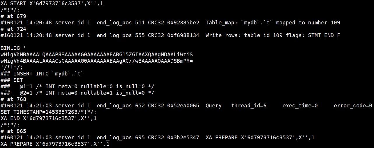 MySQL分布式事务
