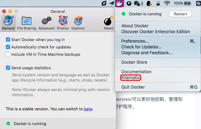 Docker Toolbox利器让你更愉快地使用容器