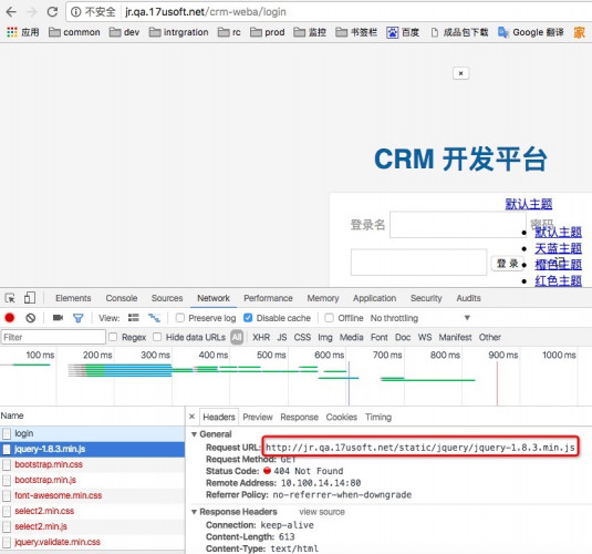 Nginx实现虚拟路径代理