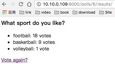 Django写一个简单投票系统